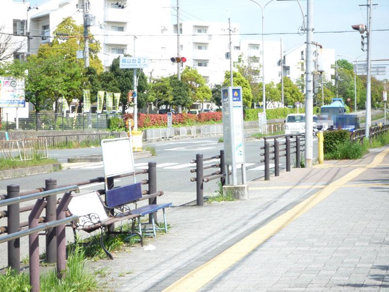 城山台2丁交差点・バス停の画像
